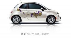 Fiat 500 First Edition - Immagine: 4