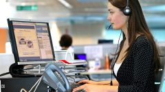 FIAT Customer Services Centre - Immagine: 1