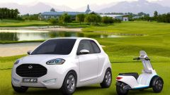 Geely McCar Concept - Immagine: 2