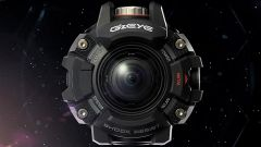 G'z Eye GZE-1: vista frontale