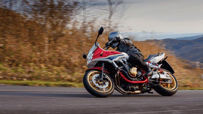 Honda CB1300 Super Bol d'Or 2021