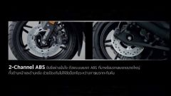 Honda Forza 350 è dotato di ABS anche per il mercato tailandese
