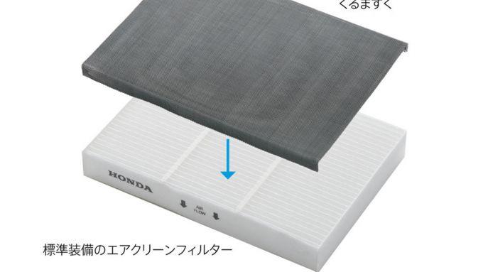 Honda Kurumaku: la mascherina per l'auto che elimina i virus