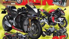 Honda: nuove indiscrezioni sul V4... ma non sostituirà la CBR - Immagine: 1