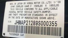 Honda S2000 CR: l'etichetta con il numero di telaio