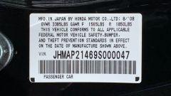Honda S2000 usata al prezzo record di 100.000 dollari - Immagine: 17