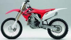 Honda senza interessi fino ad aprile - Immagine: 16