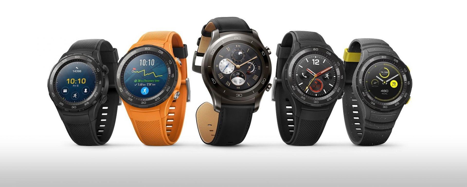 Huawei Watch 2: la gamma