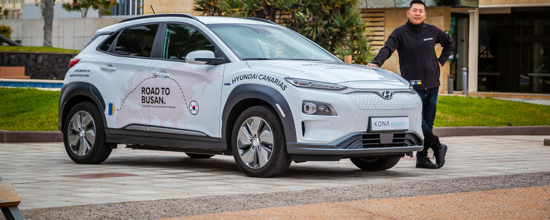 Hyundai Kona Electric: Road to Busan 2019