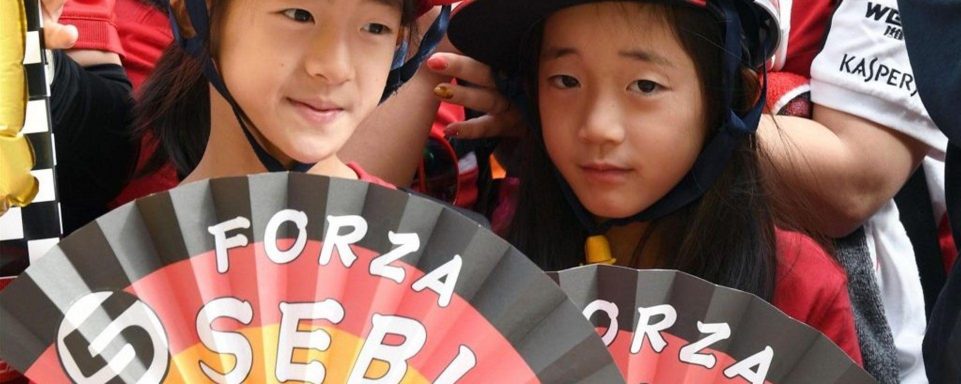 I fan di Vettel in Giappone - F1 2017 GP Suzuka