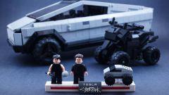 Il Cybertruck e il Cyberquad di Lego, con il CEO Elon Musk e il designer Franz von Holzhausen