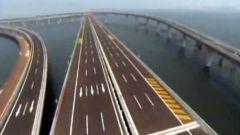 Il ponte più lungo del mondo - Immagine: 1