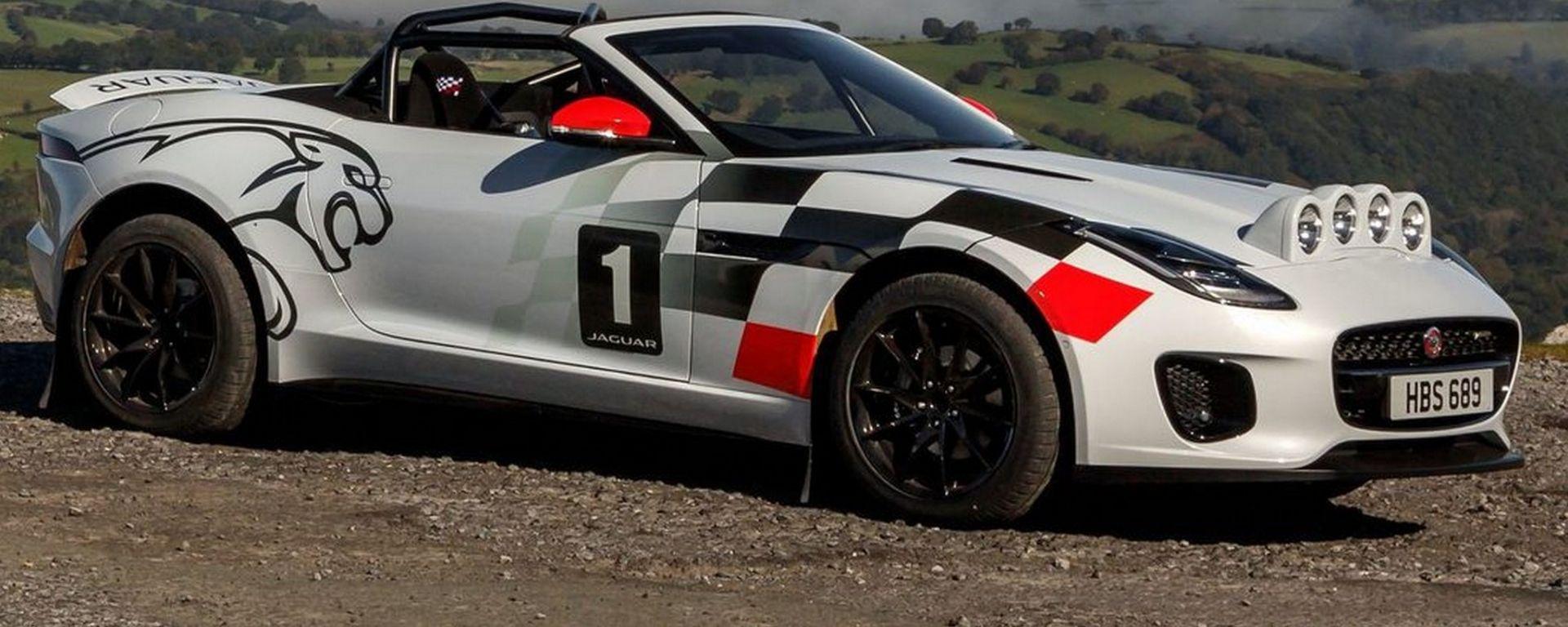 Jaguar F-Type Rally: il Giaguaro è pronto per i rally