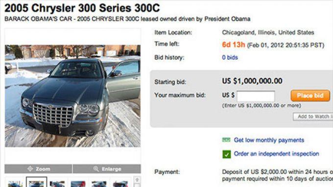 La Chrysler 300C di Barack Obama