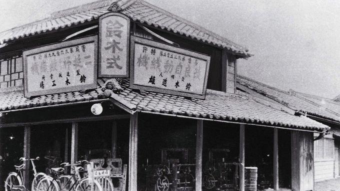 La foto della prima sede Suzuki nel 1909