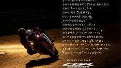 La nuova Honda CBR600RR 2021