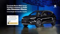 La Seat Arona si ordina su Amazon: ecco l'edizione con Alexa - Immagine: 8