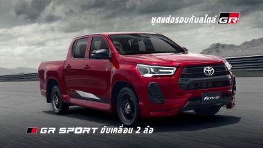 La Toyota Hilux Revo GR Sport Lo-Floor
