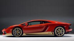 Lamborghini Aventador Miura Hommage: cerchi oro o argento nella personalizzazione
