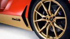 Lamborghini Aventador Miura Hommage: il programma Ad Personam ha curato l'allestimento