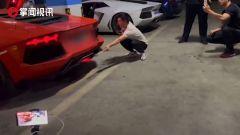 Distrugge la Lamborghini per cucinare il kebab: il video