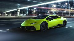 Lamborghini Huracan EVO 2021 Giallo Fluo Clarus
