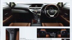 Lexus RX 2012 - Immagine: 5
