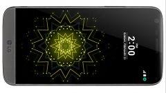 LG G5: lo smartphone modulare con due fotocamere posteriori - Immagine: 1