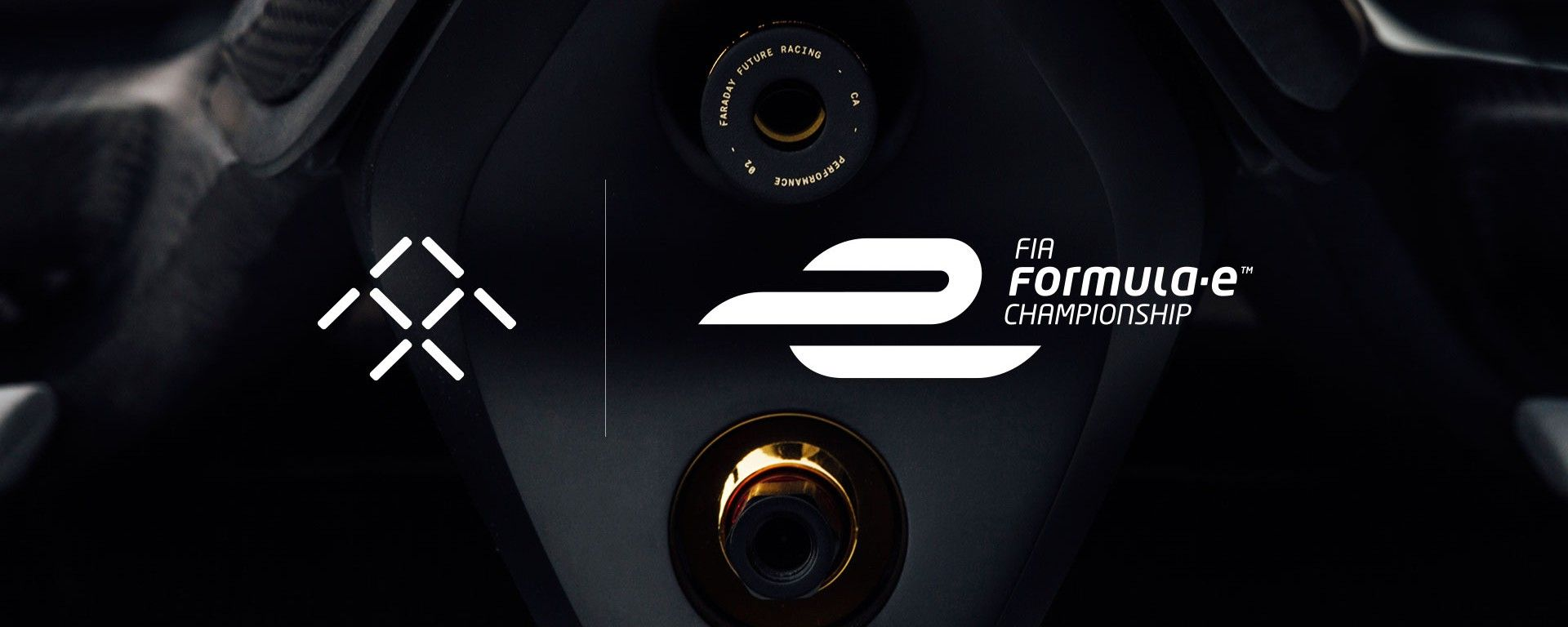 Logo Formula e 2017 2018