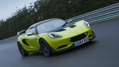 Lotus Elise S Cup - Immagine: 8