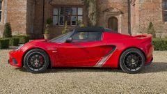 Lotus Elise Sprint: si riconosce per le stripes laterali e per i cerchi neri