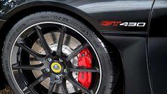 Lotus Evora GT430: la più potente di sempre in soli 60 esemplari - Immagine: 7