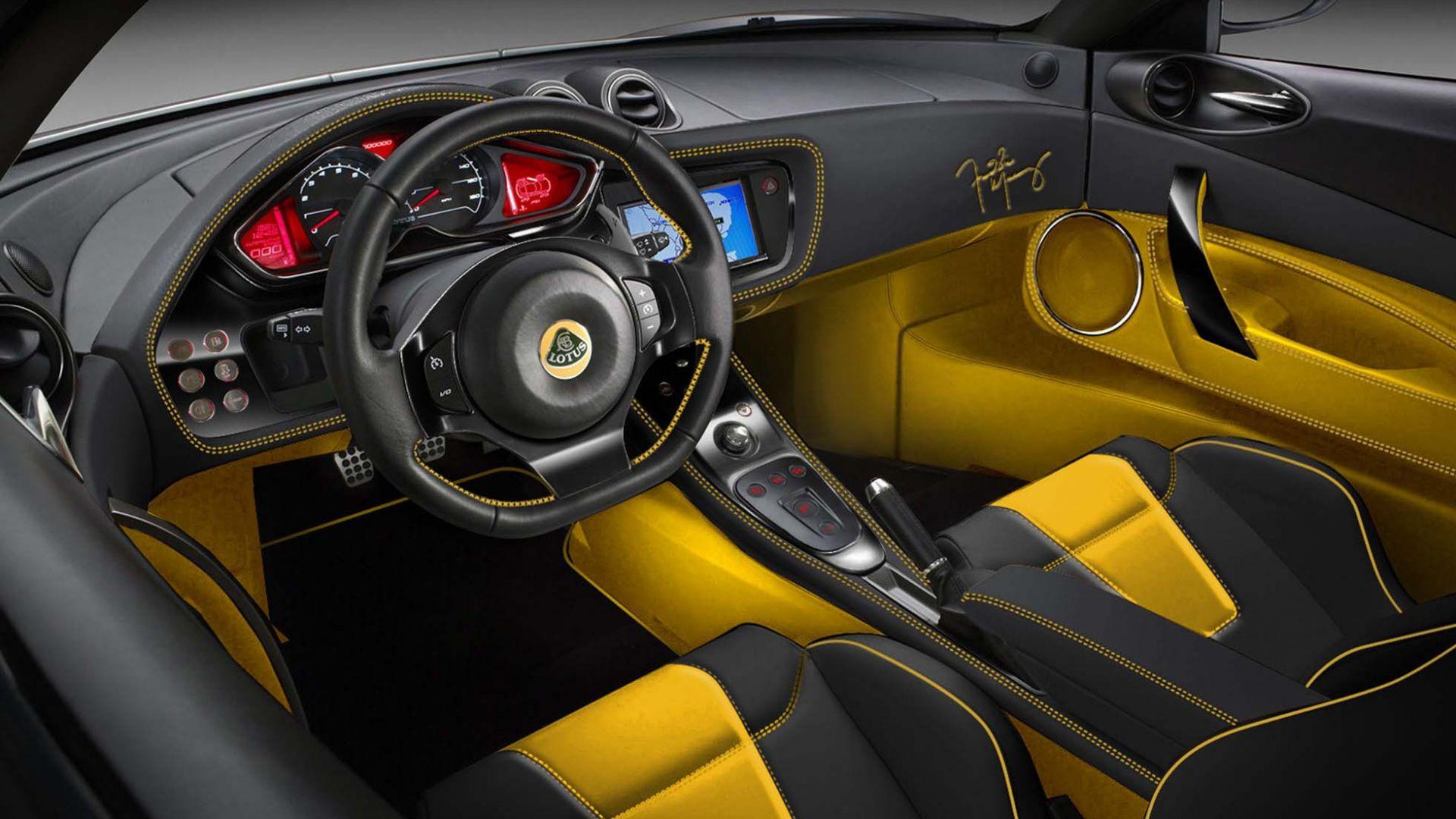Immagine 3: Lotus Evora S Freddie Mercury Edition