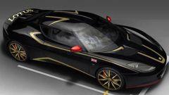 Lotus Evora S GP Edition - Immagine: 1
