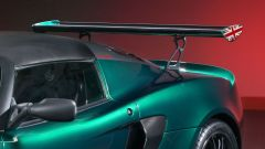 Lotus Exige Cup 430: pensata per la pista, pronta per la strada - Immagine: 7