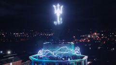 Maserati Hybrid, video teaser