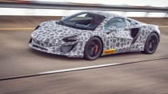 McLaren Artura Hybrid 2021