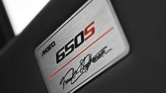 McLaren MSO 650S Spider - Immagine: 2
