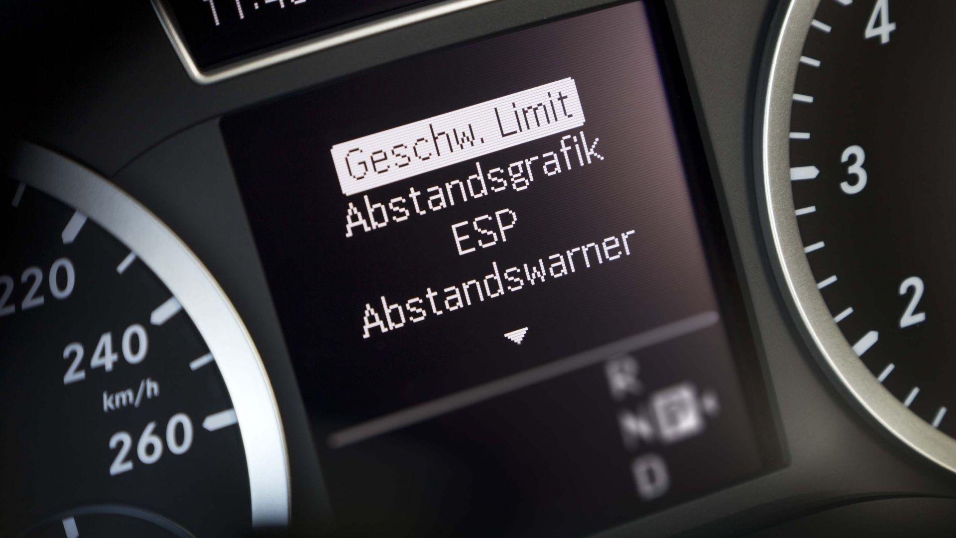 Immagine 118: Mercedes Classe B 2012