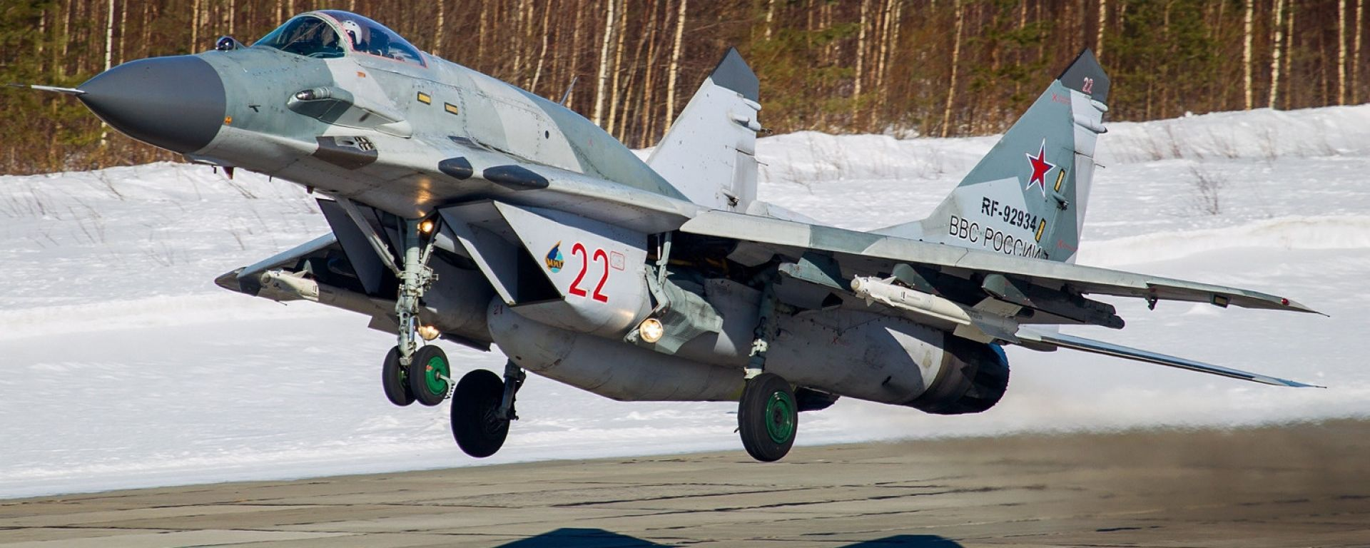 Mig 29 Fulcrum in atterraggio