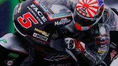MOTO2 SEPANG 2016: Johann Zarco in azione