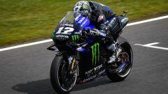 MotoGP Phillip Island, Vinales sfreccia anche nel vento