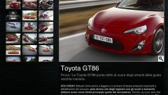 MotorBox App, la finestra sul mondo dei motori. - Immagine: 7