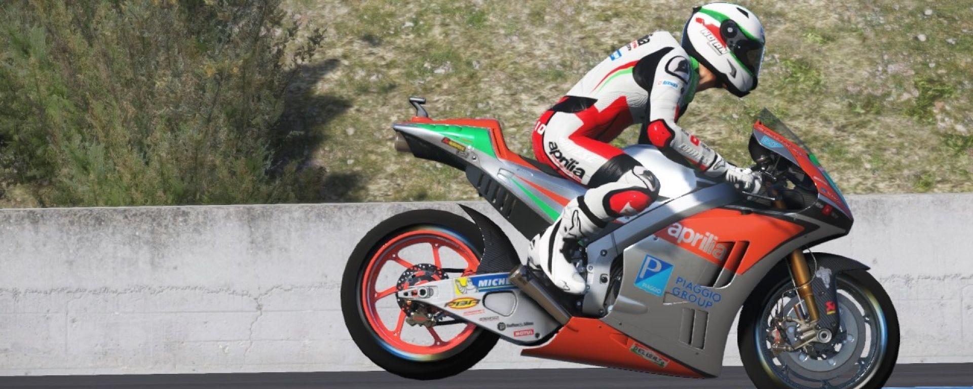 MotorBox On Track - Jerez de la Frontera