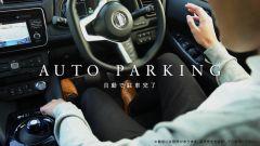 Nissan, pantofole da hotel a...guida autonoma - Immagine: 18