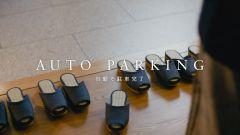 Nissan, pantofole da hotel a...guida autonoma - Immagine: 19