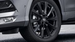 Nissan Qashqai N-TEC: i cerchi da 19