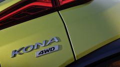 Nuova Hyundai Kona: dettaglio esterno