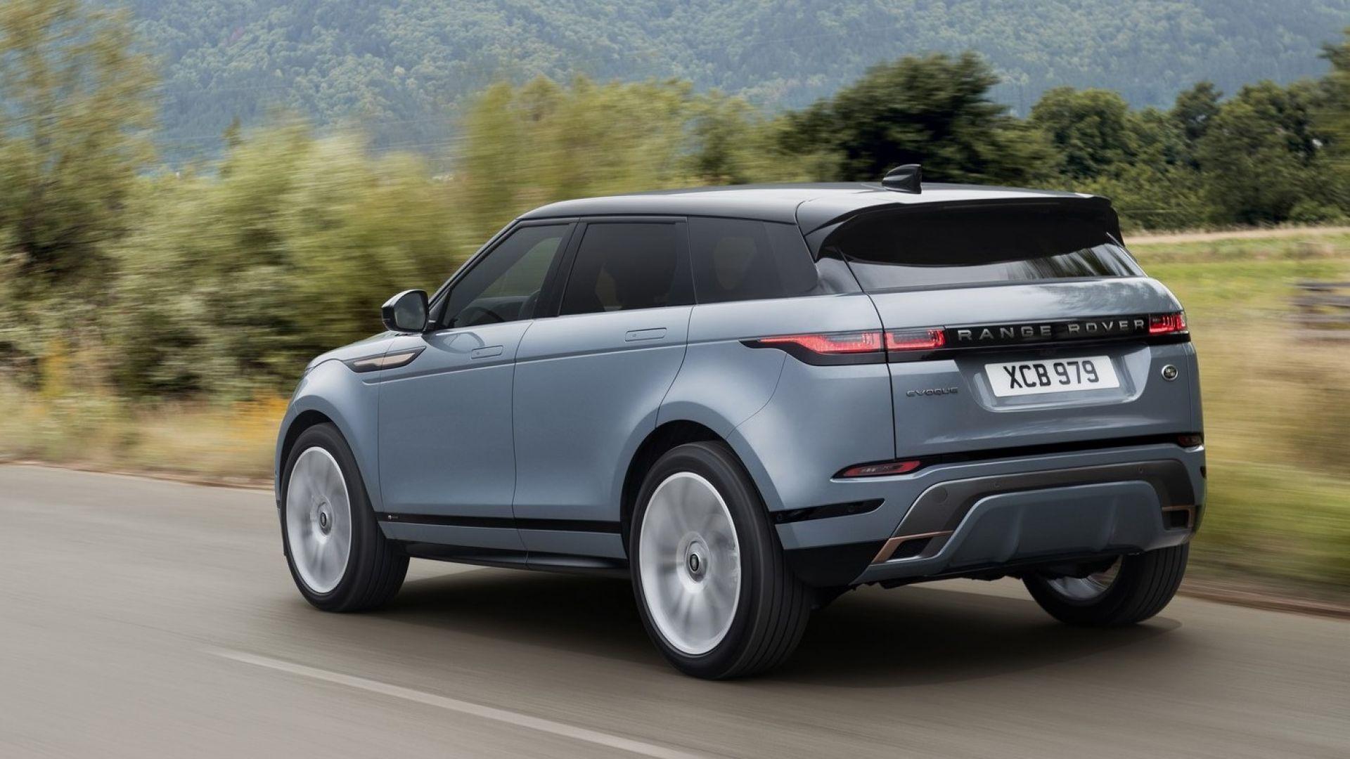 New Land Rover Discovery >> Nuova Range Rover Evoque 2019, anche ibrida: i prezzi al ...