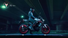 Nuova Yamaha MT-125 2020: vista laterale